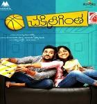Chakkiligintha-CD-Front